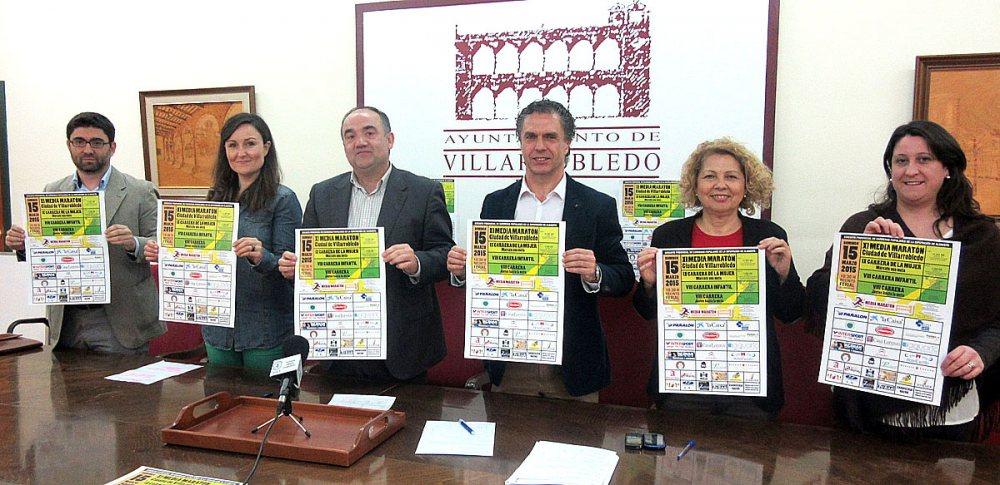 José Herminio Pozo, Gema Moreno, Valentín Bueno, Julián Lozano, Catalina Haro y Cristina García.